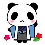 sozai_image_21197